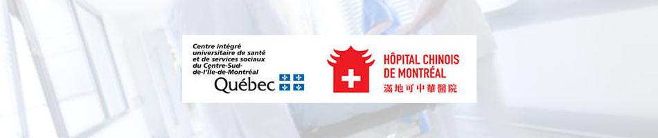 Hôpital chinois de Montréal